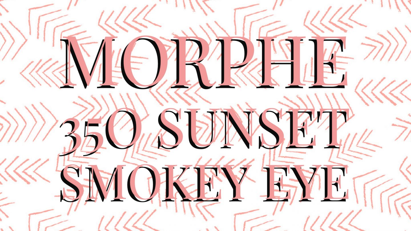 YouTube Tutorial: Sunset Smokey Eye